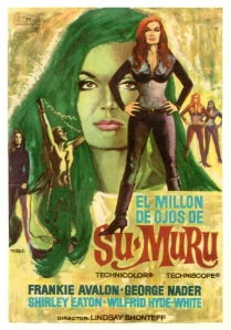million_eyes_of_su_muru_poster_02